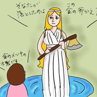 アラフォーからの婚活は、様々な努力と熟練の工夫が必要だと心得よ【アラフォーケビ子の婚活記 #46】