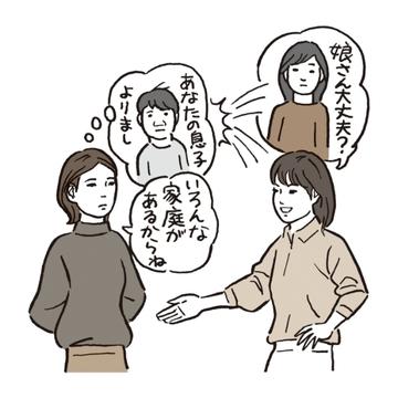 弱みがあるからこそ他人を攻撃する人をどうしたらいい?【増えてます「自分は正しい」症候群】
