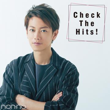 佐藤健くんインタビュー★映画「亜人」主演秘話【Check The Hits!】
