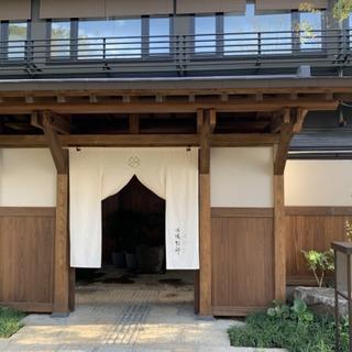 世田谷代田の由縁別邸。都心にありながら一歩入れば非日常感漂う完璧な温泉旅館。