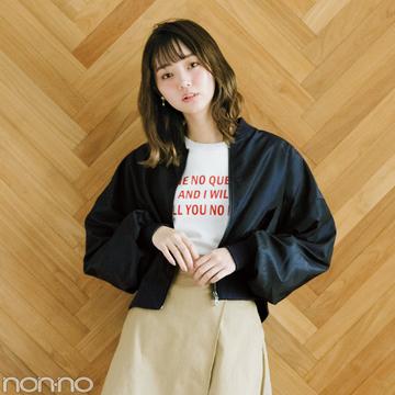 GUの春新作★着回し力抜群「チノボトム」の狙い目4選!