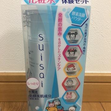 リピ中♡suisai ローション&酵素洗顔パウダー