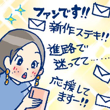アクセサリーを制作してネットで販売。毎月15万円の収入に!【今ドキ20代の令和の稼ぎ方】
