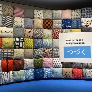 「ミナ ペルホネン/皆川明 つづく」が東京都現代美術館にてスタート