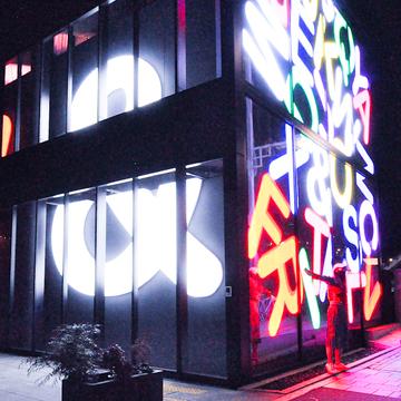 【番外編】Louis Vuitton & @原宿でArt