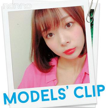 岡田紗佳のお気に入りは、唇をぽてっとさせるあの名品コスメ!【Models' Clip】