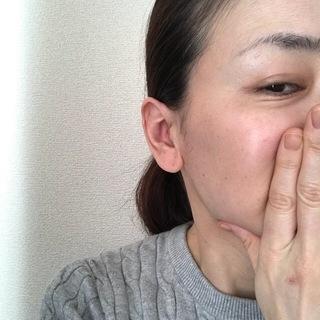 ハリ効果絶大の美容液『セラムラフェルミサンS』_1_3-1