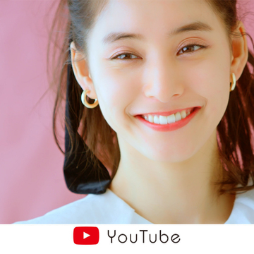 新木優子 PRETTY in pink【動画】