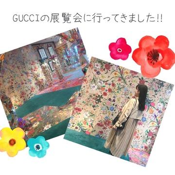 【4/27から!!】GUCCIの展覧会にお邪魔しました!!