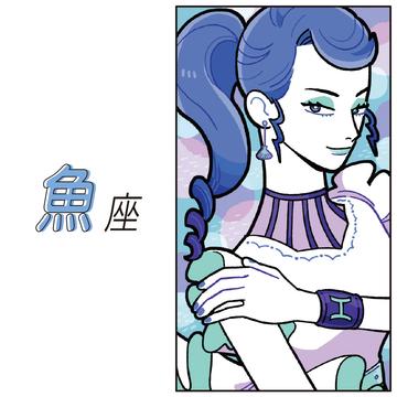 <魚座>12星座別・新年度占い★ 相性やラッキーデーもわかる!【3月19日~6月19日】