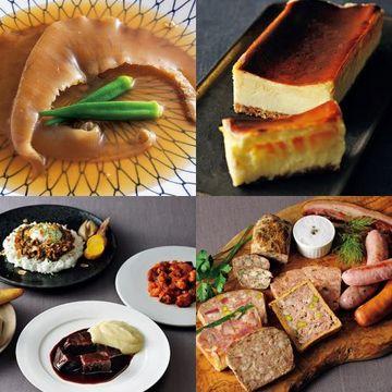 【2021秋冬お取り寄せ】食のプロが推薦! 京都と東京の一流店の美味を自宅で味わう
