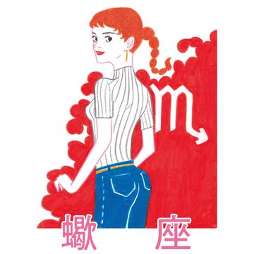 蠍座の運勢【Love Me Doさんの恋占い2019-2020冬】