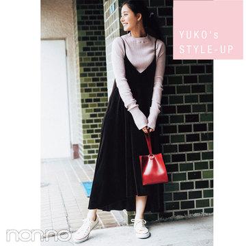 ワンピで下半身カバー!ノンノモデル新木優子のスタイルアップコーデ