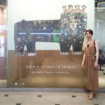 日本初個展『ルート・ブリュック展』~伊丹、岐阜へも巡回