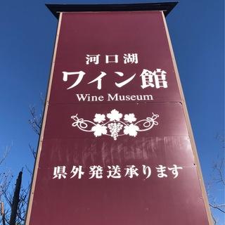 絶品の生ワイン!_1_1-1