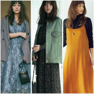 40代がワンピースをもっと素敵に着る方法【秋冬トレンドコーデのまとめ】