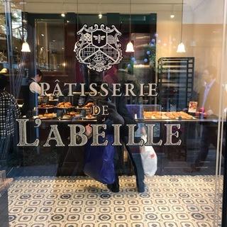 """【パン録】砂糖不使用♬はちみつ専門店のクロワッサン """"PATISSERIE DE L'ABEILLE """"_1_2"""