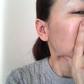ハリ効果絶大の美容液『セラムラフェルミサンS』_1_3-2