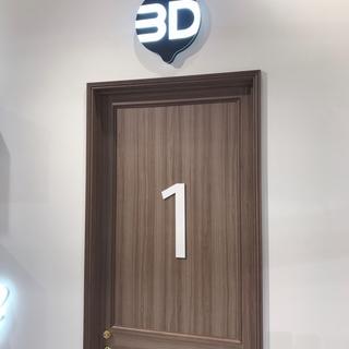 3Dボディスキャナーの部屋、入り口