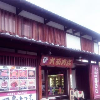 富士山を望む絶景コテージで家族キャンプ_1_2