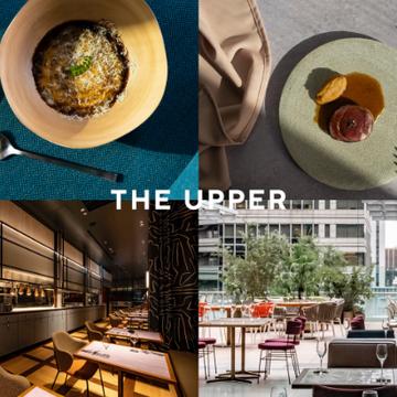 新感覚のレストラン「THE UPPER」が、丸の内にオープン!