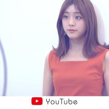 「タレ目メイク」で今っぽ顔♡ 貴島明日香の実践動画をチェック!【可愛いの基本ビューティ】
