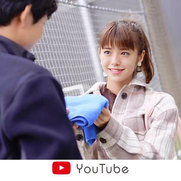 動画で楽しむ♡ 鈴木ゆうか&鈴木仁出演・恋のかけひき着回し20DAYS!