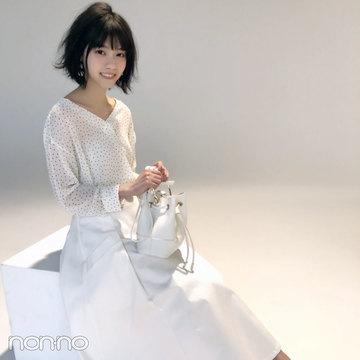 西野七瀬は白っぽワントーンで上品可愛く! 【毎日コーデ】
