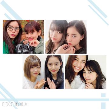 新木優子に友達が多いワケ…有名人&モデル&アイドルからのメッセージが豪華すぎ★
