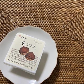 """11月初旬なくなり次第終了!!""""とらや""""のピエールエルメコラボ羊羹_1_2"""