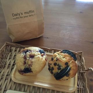 パン好きさんにオススメ★Daily's muffin★