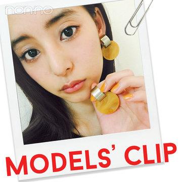 ノンノモデル新木優子が夏につけたいイヤリングは? ★【Models' Clip】