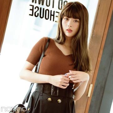 今すぐ着られる秋トレンド★シンプル服をブラウンに変えるだけでコーデに差がつく!