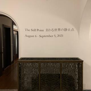 九段下の登録有形文化財『旧山口萬吉邸』にて開催中のグループ展「The Still Point – まわる世界の静止点」素晴らしい空間でじっくり作品を堪能しました。