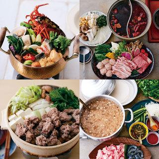 おうちで旅行気分!世界各国「鍋」博覧会【マリソル美味しいものBOOK2021】