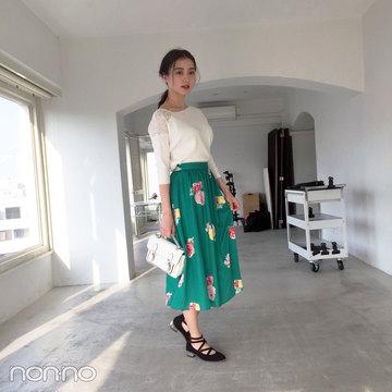 高田里穂はティティ アンド コーの花柄スカートを主役に春らしく♡【モデルの私服スナップ】