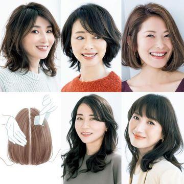 似合う髪型が見つかる!長さ別の「ヘアカタログ」が人気【50代髪型人気ランキングTOP10】