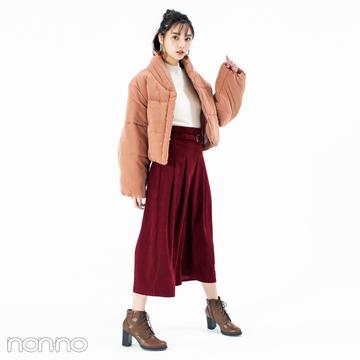 新川優愛はウォームカラーでまとめて、ダウンコートを甘く【毎日コーデ】