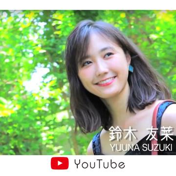 鈴木友菜&西野七瀬「フェミショル」撮影インタビュー動画