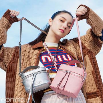 ミュウミュウのバニティケースみたいなバッグにきゅん♡【20歳からの名品】