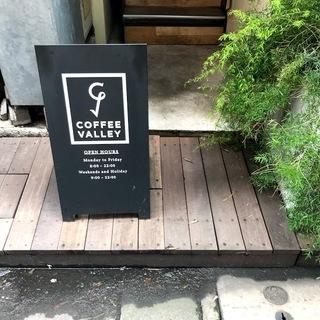 お気に入りのコーヒーショップ