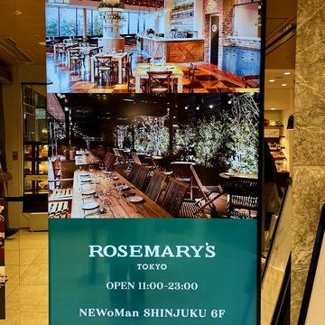 レストラン「ROSEMARY's TOKYO」の看板