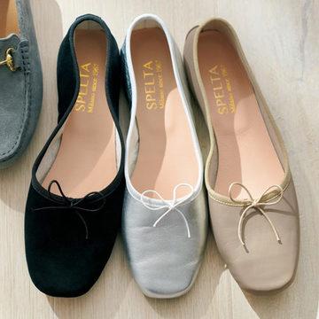 上品さと極上の履き心地、デイリーに活躍するきれいめフラット靴