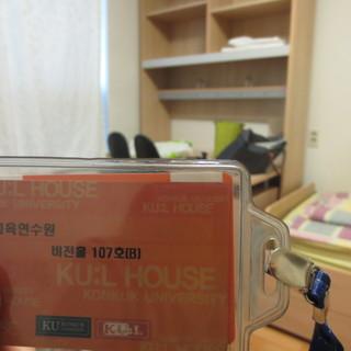 韓国コスメのススメ_1_7