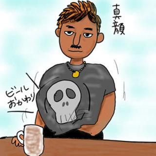 過去に出会った男#4「ピョン吉男」【婚活メモリー酒場 #5】
