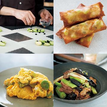 初夏ならではの味!そら豆やきゅうりを使ったご飯に合う中華おかず【ウー・ウェンさんのからだ想いの家中華】