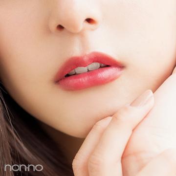 Lip&Cheekの基本メイク