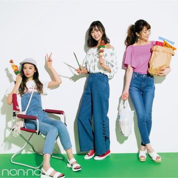 男子モテ・女子モテ・両モテ別★BBQ&花火の日のベストデニム教えます!