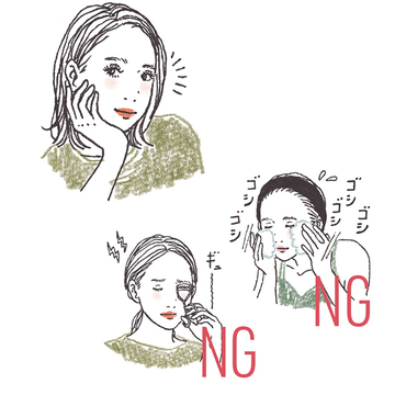 【まつ毛美容の最前線】加齢とともに衰える「まつ毛」を正しく育てる秘訣を伝授!