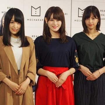 欅坂46が来店!もちろん理佐も♡ 「メチャカリ」初のリアルSHOPがオープン